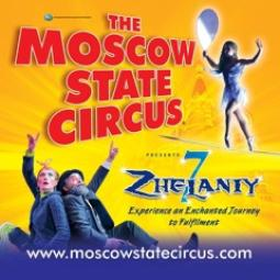 790911_1_moscow-state-circus_1024.jpg